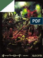 Overlord Volume 2 - The Dark Knight (v2.1)