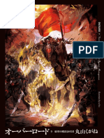 Overlord Volume 9 - The Magic Caster of Destroy (v1.2)