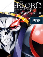 Overlord Data Book
