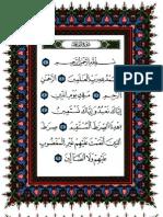 Warsh 'an Nafi' (Tajweed) - مصحف التجويد برواية ورش عن نافع-