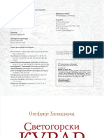 Svetogorski kuvar.pdf