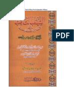 Madani Saying Tashbeeh in Nafs of Baaz Not in Quantity of Baaz.