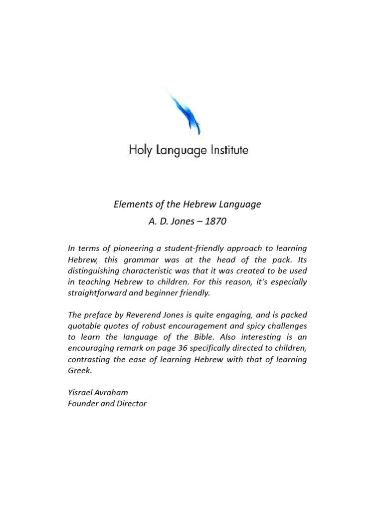 Elements of Hebrew 1870 | Hebrew Language | Linguistics