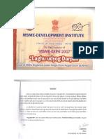 MSME Kolkata