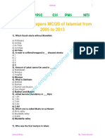 Solved Islamiat MCQS From Past Papers of CSS