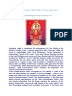 Encyclopedia of Sri Lalitha Tripura Sundari