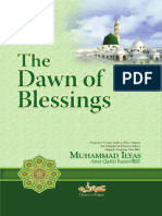The Dawn of Blessings