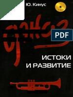 Стр.1-13