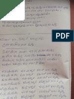 Kanya Notes