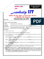 IIT JEE All India Mock Test Series Test 5