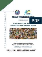 Buku Panduan Berkaitan Dengan Pekeliling Dan Tatacara Pelaksanaan PPDa Di Sekolah - PPDPD