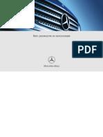 Mercedes25.pdf