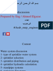 Water Fire Protection Systems
