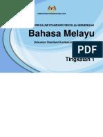 01 DSKP KSSM Tingkatan 1 Bahasa Melayu