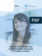 Women's Access - Serbian Language