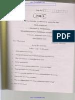 EMM - May 2009.pdf