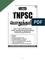 Nithra TNPSC PothuTamil Notes
