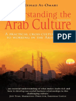 Understanding the Arab Culture--A Practical Cross-cultural Guide to Working in the Arab World.pdf