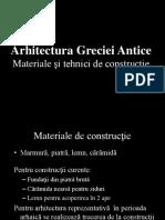 04d Grecia Ordine 1