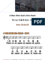 2018-1-21 A Man After God's Heart - Acts 13:22-23