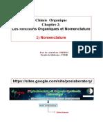 Alcane chimie organique