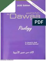 AlDawaa Almasry Photo Drug Index High Resolution