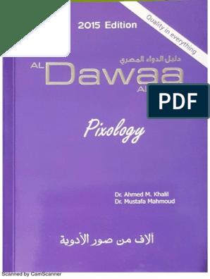 Aldawaa Almasry Photo Drug Index High Resolution Nonsteroidal Anti Inflammatory Drug Drugs