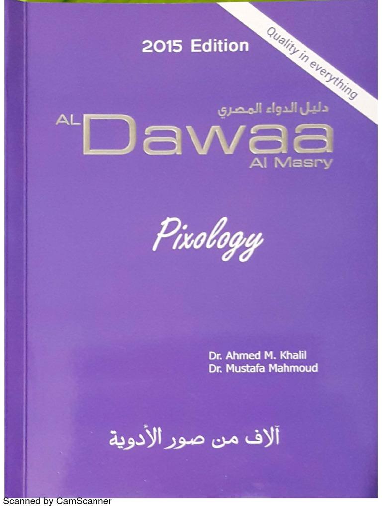 Aldawaa Almasry Photo Drug Index High Resolution Nonsteroidal Anti Strepsils Cool 12 Sachet 72 Pcs Inflammatory Drugs