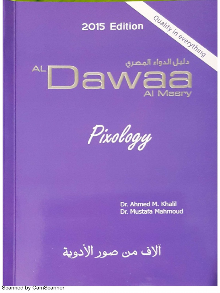 Aldawaa Almasry Photo Drug Index High Resolution Nonsteroidal Anti Inflammatory Drug Drugs