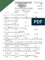 11th Maths English Medium Quarterly 2013