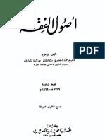 osfikh.pdf