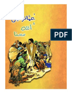 Arabic - He Lived Among Us