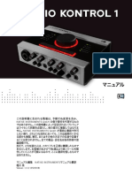 Audio Kontrol 1 Manual Japanese