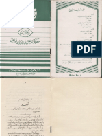 34565125-Risalah-e-Tawheed-by-Hamiduddin-Farahi.pdf