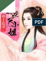DKC - Chapter 001 - 100