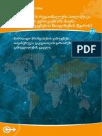 evrokavshiris regionuli integracia