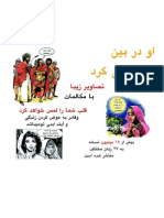 Farsi - He Lived Among Us