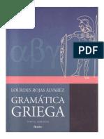 Ejercicios de Gramatica Griega