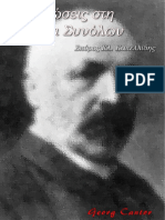 Capellides_Settheory.pdf