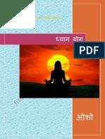 ध्यान योग1.pdf