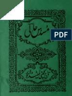 Musaddas Hali,s