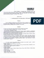 Odluka SDŽ112