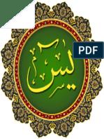 Yasin Wal Asma' Idrisiyah
