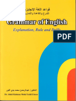 Grammar of English