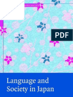 Japanese Language Sociolinguistics