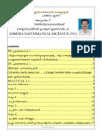 IT StdX Practical Note Chapt 1