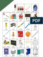 Cartes Cahier de Vocabulaire