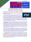 August 2005 Anchorage Gospel Rescue Mission Newsletter