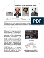 Case Study of Combination Ways of Steel and Timber in Japanese Buidings