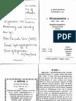vs_sribaladeva.pdf